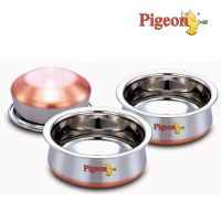 Pigeon Baby Handi Dish Copper Bottom 3Pcs Set