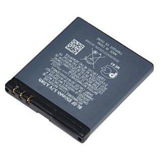 Nokia X5 TD-SCDMA Battery 950 mAh BL5F