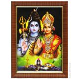 Lord Shiva & Parvathi Photo Frame