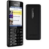 NEW NOKIA 206 DUAL SIM GSM+GSM MOBILE PHONE,KEYPAD