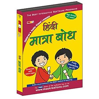 Hindi Matra Bodh
