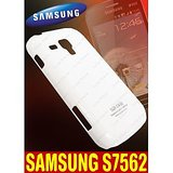 Premium Quality Samsung S duos 7562 Back Cover-WHITE