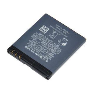 Nokia N96 Battery 950 mAh BL5F