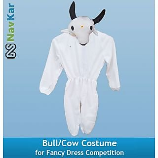 Bull/Cow Costume for Kids Fancy Dress Competition
