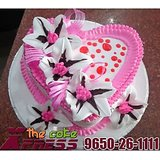 Deligh Heart Shape Cake-Delhi NCR