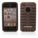 Musobo Double-layers And Microphone Design Protective Case For Iphone 4 4s - Coffee