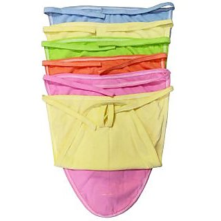 U-Shaped Plain Colour Reusable Nappy - Set of 6