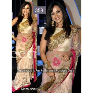 Manasi Scott Net Resham & Zari Work Pink Bollywood Style Saree - 358