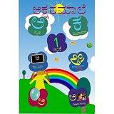 Learn Kannada On Computer