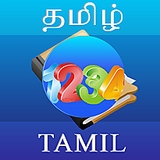 Learn Tamil Language On Computer