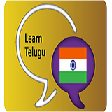 Learn Telugu Language On Computer