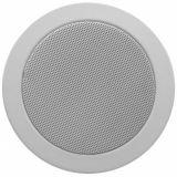 "Gemco 6"" Ceiling Speaker, Top Quality, Reasonable Price, Series Wiring Option."