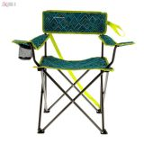 Camping And Outdoor Arm Chair Green And Blue