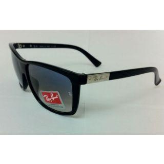 Best Price Ray Ban Sunglasses 2017