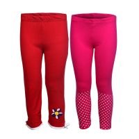 Goodway Pack Of 2 Girls Flower & Star All Over Printed Full Pants (JG2PCKPANT-CMB2)