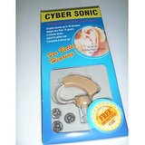Cyber Sonic Hearing Enhancer Aid Machine Sound Amplifier Lowest Price CyberSonic