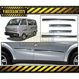 Vheelocity Side Beading Chrome Plated For  Maruti Van  - Silver Colour