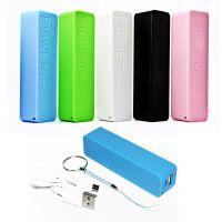 2600 Mah Battery Power Bank Portable Charger Clone
