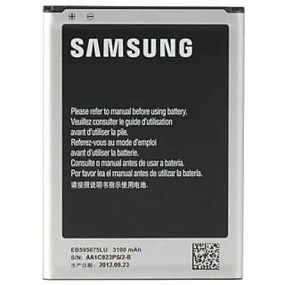High Quality Battery For Samsung Galaxy NOTE 2 N7100 3100 MAh