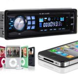 AIWA Brand  CAR 5 in 1  MP3 STEREO PLAYER WITH USB & SD CARD SLOT- PLAY SONGS DIRECTLY FROM USB