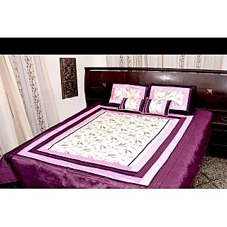 5 Pcs Onion Shade Poly Dupion Silk Bedcover Set Leafy Design