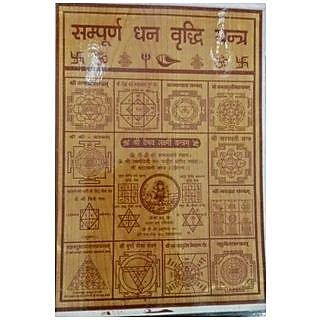Diwali Combo Pack Of Yantra