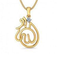 Kaara Diamond & Gold Allah Pendant - SAN301