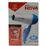 Nova Foldable Hair Dryer
