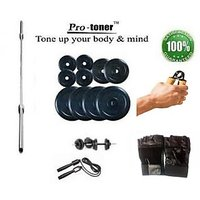 Protoner Weight Lifting Package 60 kgs