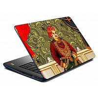 Mesleep Traditional King Laptop Skin LS-05-18