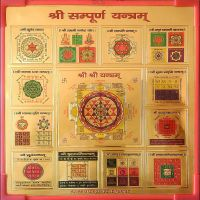 Shri Sampoorna Yantra - 24k Gold Plated