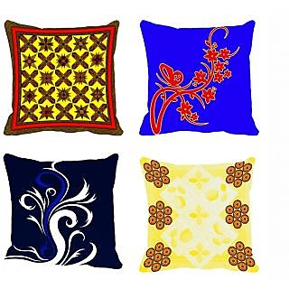 meSleep 4pc Combo Digitally Printed 16x16 inch Cushion Covers