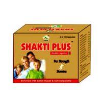 Shakti Plus Capsules 60 Capsules; Concealed Shipping