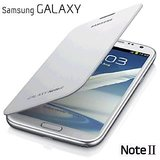 Samsung Galaxy Note II N7100 Premium Leather Case Flip Cover Book Style - White
