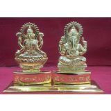 Diwali Special Laxmi-ganesh Gold Plate Idol