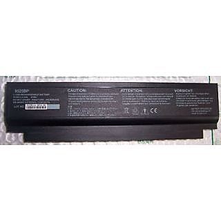 Lapguard HCL 9525BP 6 Cell Battery