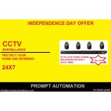 4 CCTV CAMERA AND 4 CHANNEL DVR