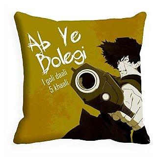 meSleep Ab Ye Bolege Cushion Cover (20x20)