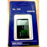 Sale: Nokia BL-5C Battery- High Battery Back Up