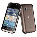 Lava Iris 349 Plus Android Mobile Phone - Brown