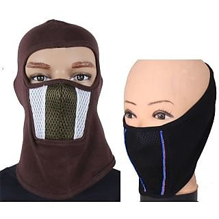 Jstarmart Brown Full Mask  Black Half Mask JSMFHFM0241