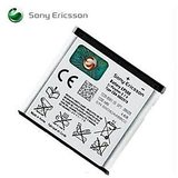 Original Sony Ericsson Ep500 Mobile Battery
