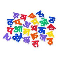 Colourful Hindi Varnamala