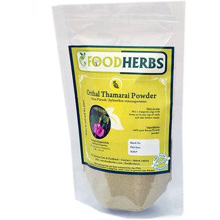 Ratna Purush - Orithazh Thamarai Powder 100Grams (50Grams x 2Packs)