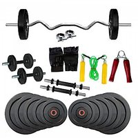 Home Gym Set 10Kg Rubber Weight & 3Ft Curl Rod & Gym Accessories