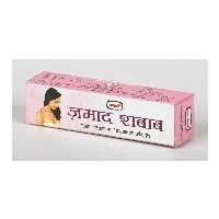 Hamdard's JAMAAD SHABAAB Cream For BREAST FIRMING CREAM (Pack Of 50gm X 2 ) (Concealed Shipping) - 1424658