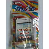 Samsung Galaxy Young S6312 S-6312 S 6312 Soft Jelly Silicone Skin Case Back Cover Pouch