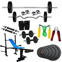 Home Gym Package 15kg weight +5in1 Bench+5FT Plain+3FT Curl Rod+Gym Accessories