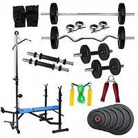 Home Gym Package 15kg weight+15 IN 1 Bench+3FT Curl Rod+Gym Accessories