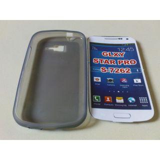 Samsung Galaxy Star Pro S7262 Jelly Silicone Back Cover Case Gray Color